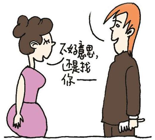 动漫 卡通 漫画 设计 矢量 矢量图 素材 头像 520_470